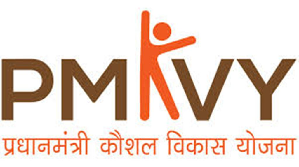 Free Computer Education,pmkvy Course,pmkvy registration, Pmkvy